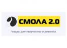 smola20.ru