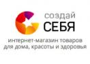 sozday-sebya.ru