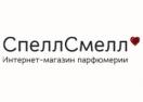 spellsmell.ru