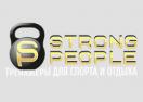 strongpeople.ru