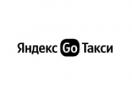 taxi.yandex.ru
