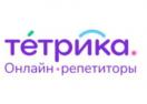 tetrika-school.ru
