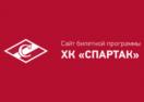 tickets.spartak.ru