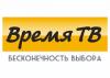 Timetv.ru