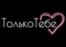 tolko-tebe.ru