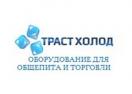 trust-holod.ru