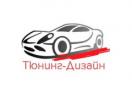 tuningdesign.ru