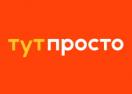 tut-prosto.ru