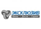 tyres.spb.ru