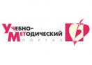 uchmet.ru