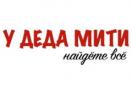 udedamiti.ru