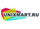 unixmart.ru