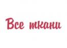 vce-tkani.ru