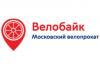 Velobike.ru
