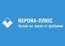 verona-kuhni.ru