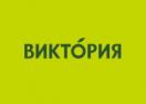 victoria-group.ru