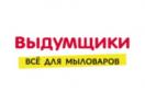vidumshiki.ru