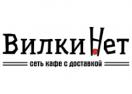 vilkinet.ru