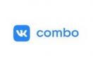 vkcombo.ru