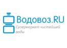 vodovoz.ru