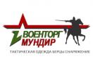 voentorg-mundir.ru