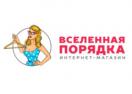 vselennayaporyadka.ru