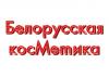 Wbc-c.ru