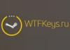 Wtfkeys.ru
