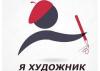 Y-hudozhnik.ru