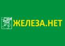 zheleza.net