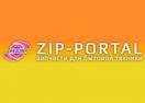 zip-portal.ru